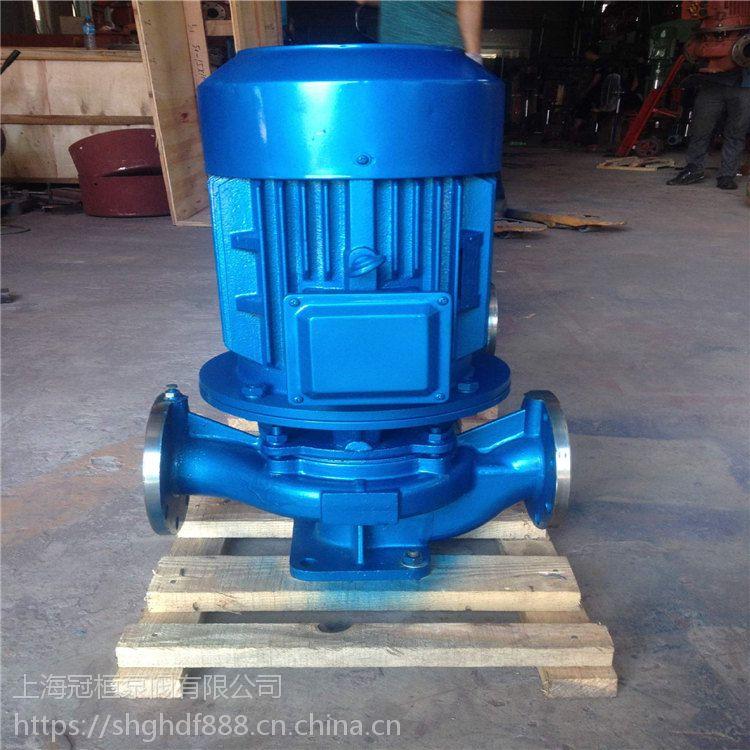 厂家直销ISG32-200西峰市立式管道泵 立式增压管道泵。