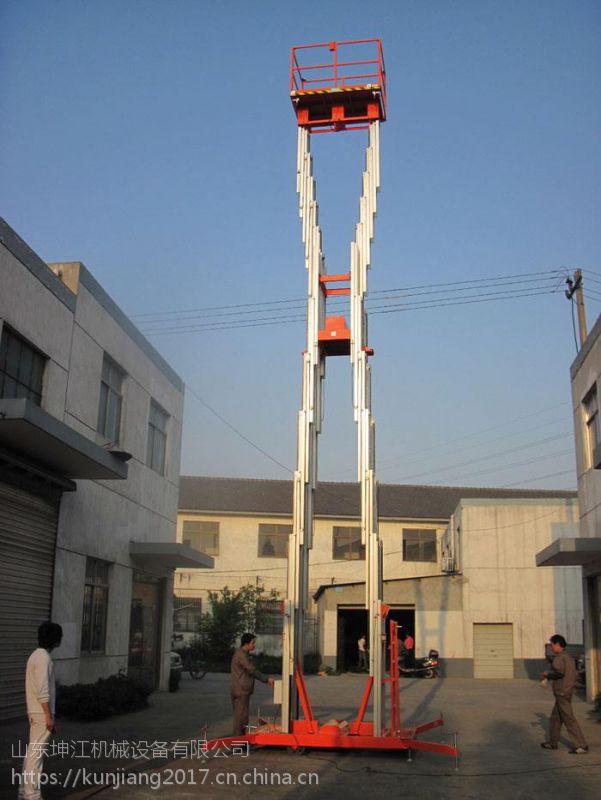 厂家生产车载铝合金升降平台室内外高空作业平台三柱简易货梯云梯20米单柱升降平台