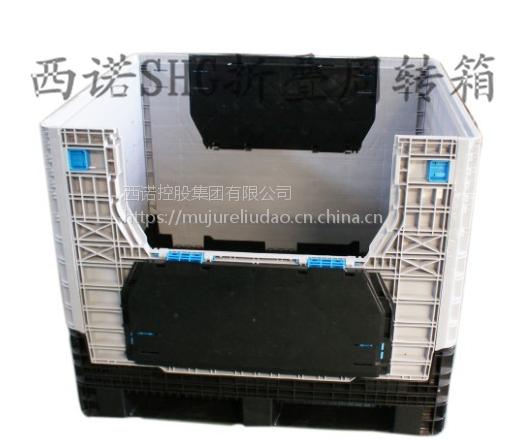 卡板箱厂家供应塑料大型托盘卡板箱卡板箱折叠式塑料托盘卡板1217D