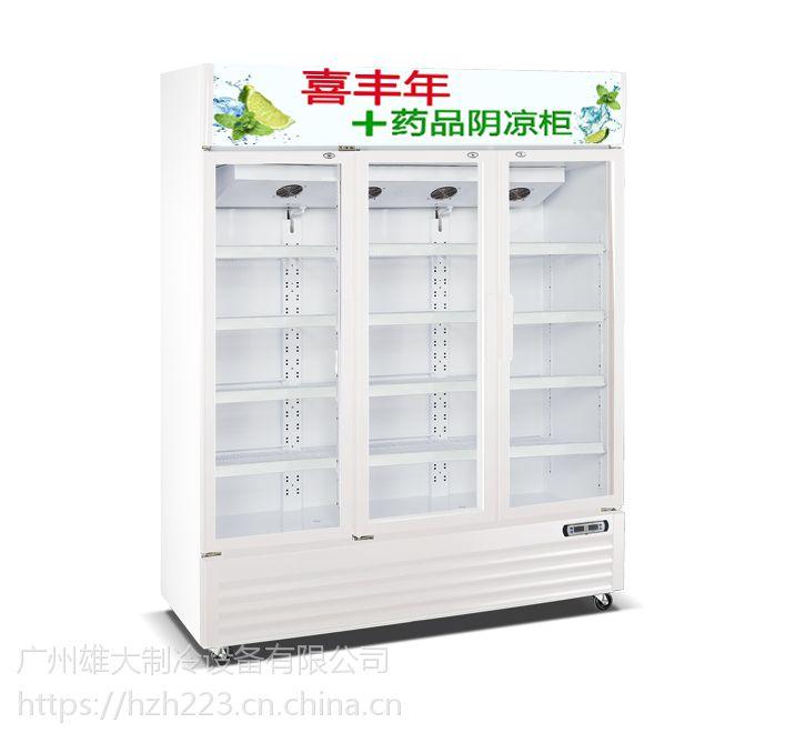 长沙立式冷柜