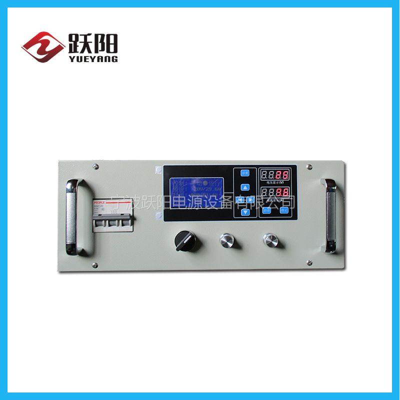 双脉冲电源300A/12V单脉冲电源跃阳电源厂家直销 可任意定制