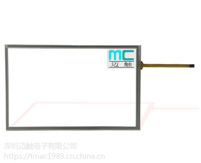 M-TouchGUNZEG065-02-1D 6.5寸8线触摸板专业8线触摸屏厂家