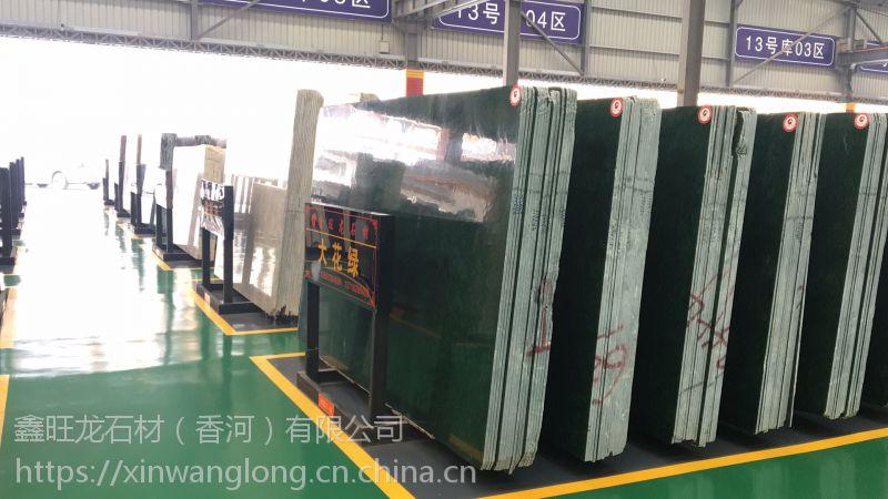 西瓜绿大理石--北京别墅装修大理石花岗石批发