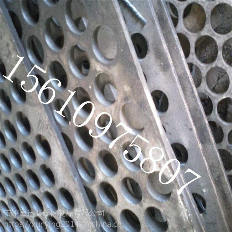 方孔冲孔板什么价格 4S店外墙装饰钢板 柳州镀锌圆孔板