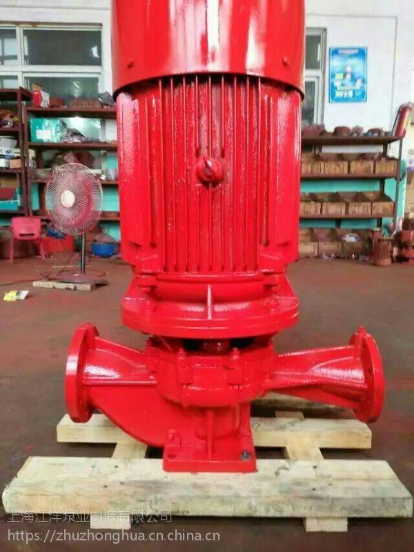 消防工程专用泵直供忻州市XBD18/70-HW喷淋泵 消火栓泵 消防泵