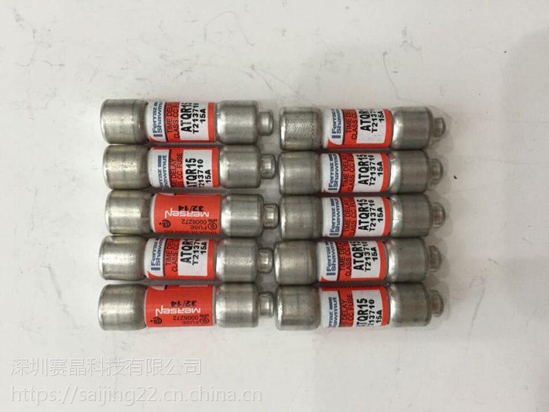直流 熔断器 法雷 美尔森 R094085-FD14GB44V12T