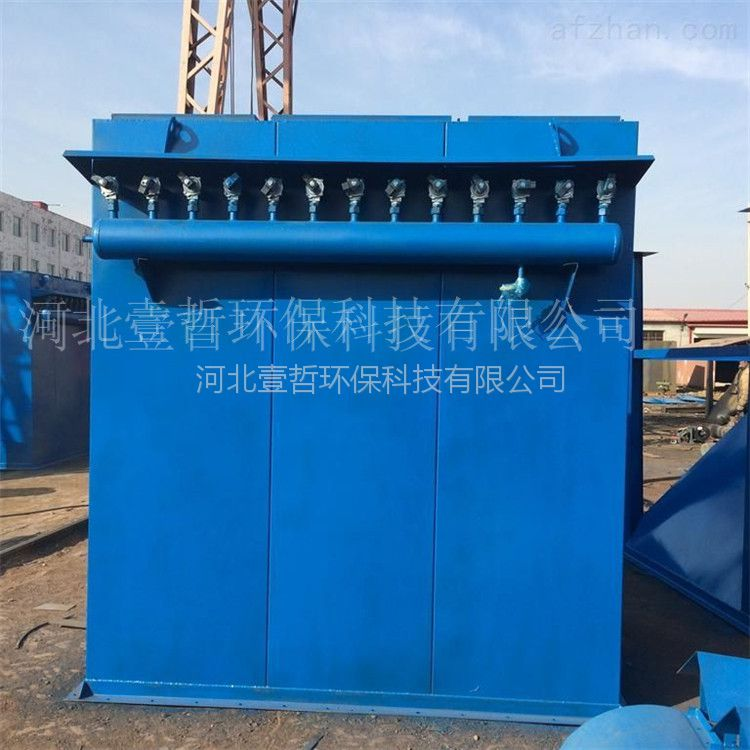 48袋脉冲布袋除尘器粉尘收集环保设备壹哲环保