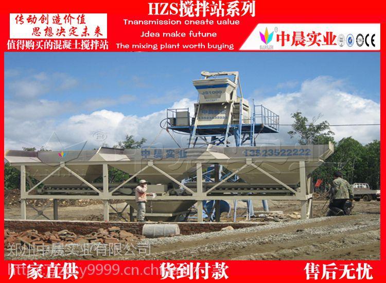 投资中晨HZS35小型操作简易农村专用混凝土搅拌站
