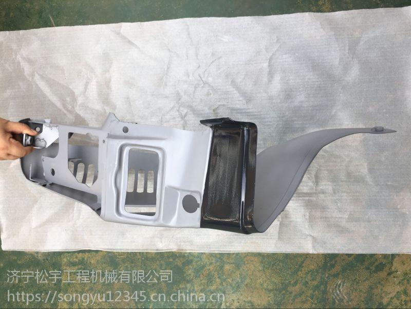 正宗小松挖掘机配件监控器下支架pc300-7 质量保障 价格优惠