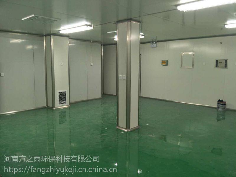 郑州万级食品厂洁净厂房净化工程-河南方之雨
