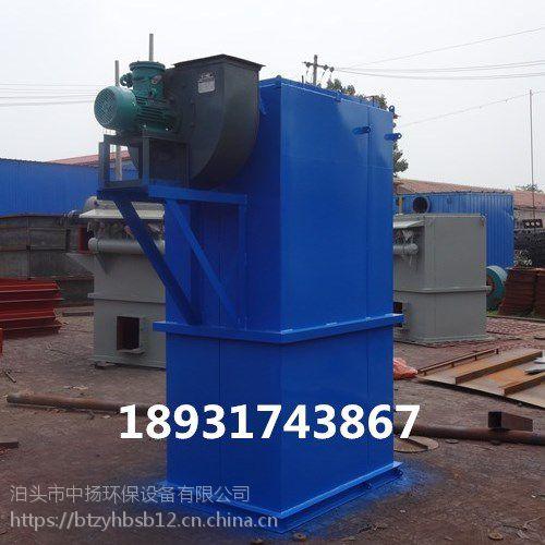 定制工业小型单机锅炉砖窑水泥脱硫脱硝脉冲仓顶脉冲布袋除尘器