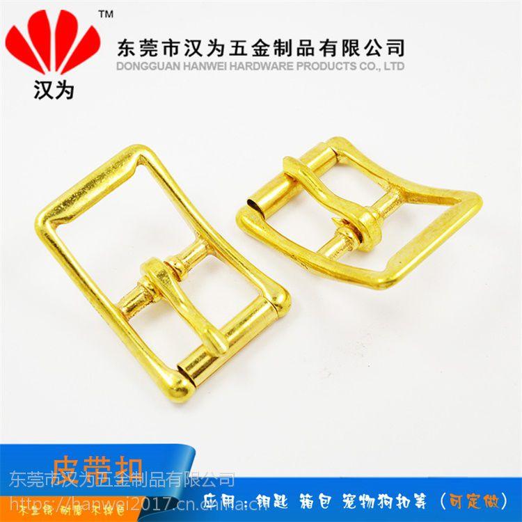 东莞不锈钢挂钩厂家大量生产优质金属皮带扣 不锈钢平滑扣皮带扣定制