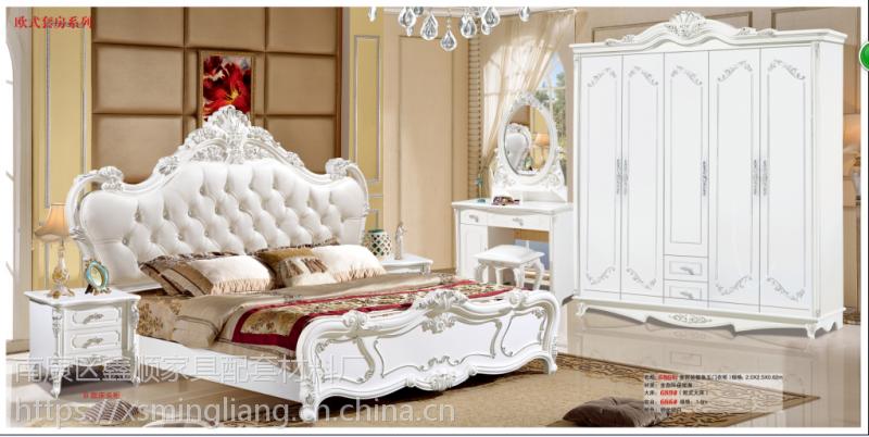 南康欧式床批发,欧式床批发,塑钢欧式床批发
