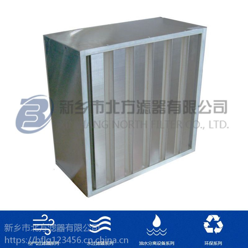GYK高效无隔板空气过滤器 耐高温高空气效过滤器