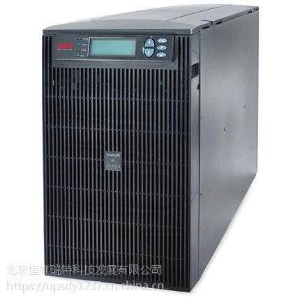 UPS不间断电源 APC SURT20KUXICH 20KVA/16KW 在线式机架式长效机