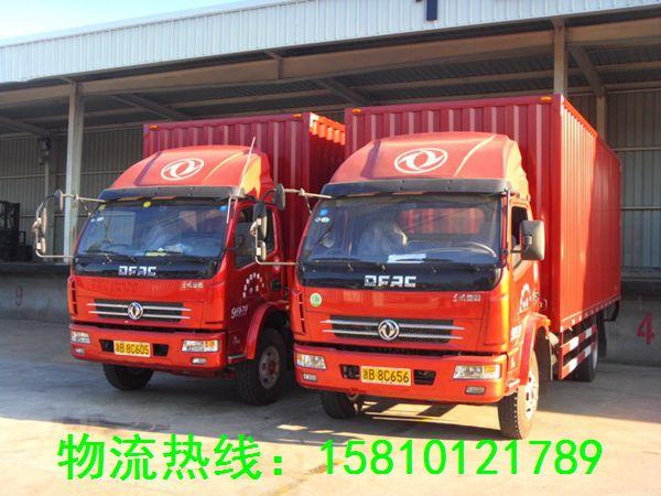 http://himg.china.cn/0/4_239_242346_600_450.jpg