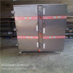 昌乐馒头蒸箱尺寸 不锈钢蒸房蒸盘报价