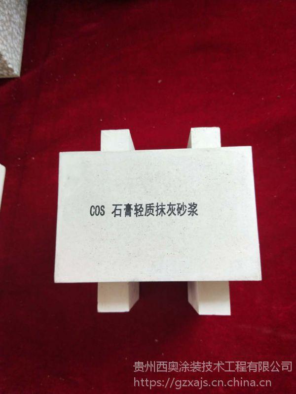 贵阳磷石膏改良节能配方