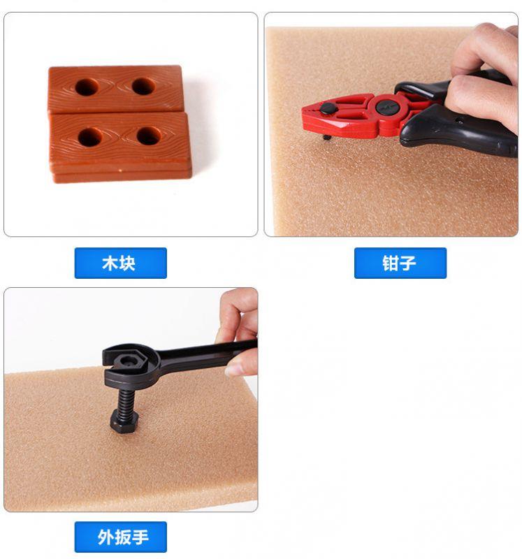 工具类玩具