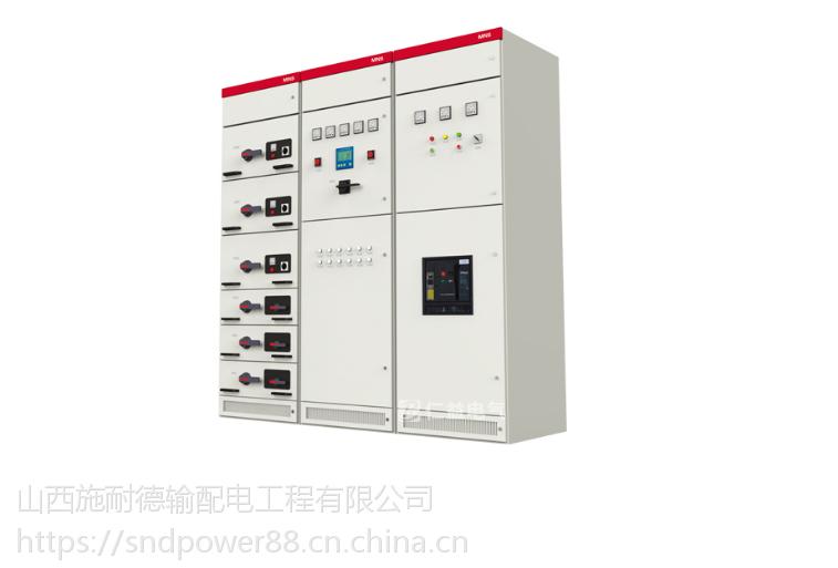 高平MNS型低压抽出式配电柜 0351-7588808 13803459092
