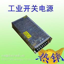 110V1A工控电源110V1A电力电源110V1A电力电源