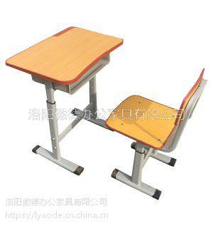 济源课桌椅订做 新乡中学生课桌椅厂家