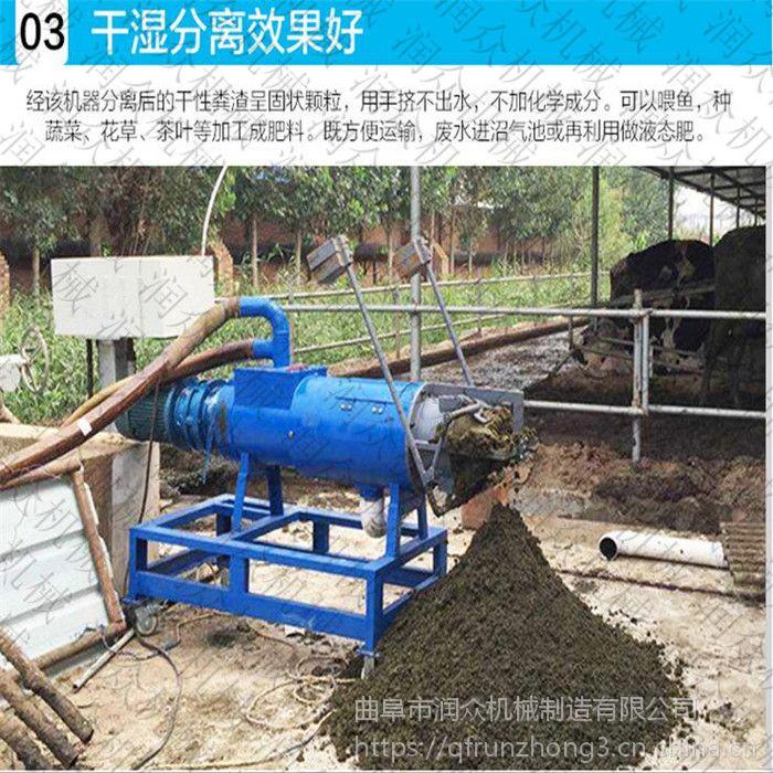 养殖专用脱水机 280型鸡粪挤干机 环保专用粪便分离机