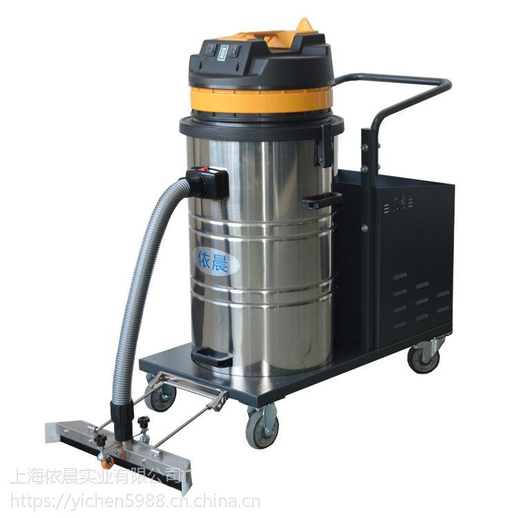 上海学校运动场跑道用电瓶式工业吸尘器|依晨蓄电池大功率吸尘机价格