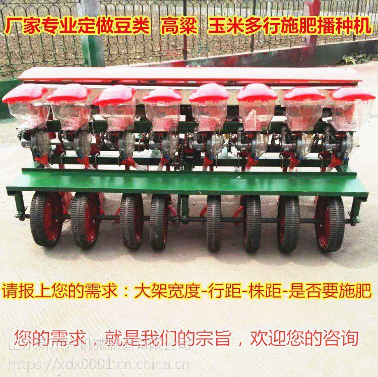 浮腿灭茬播种机大豆精播机 拖拉机牵引种肥同施播种机