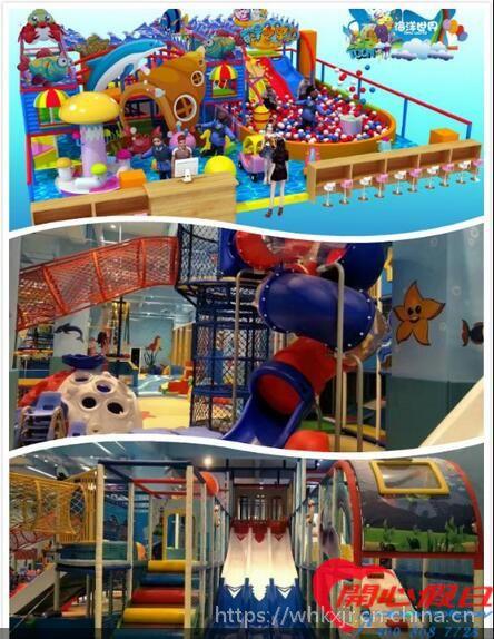 湖北 武汉室内儿童乐园加盟 室内软体淘气堡厂家