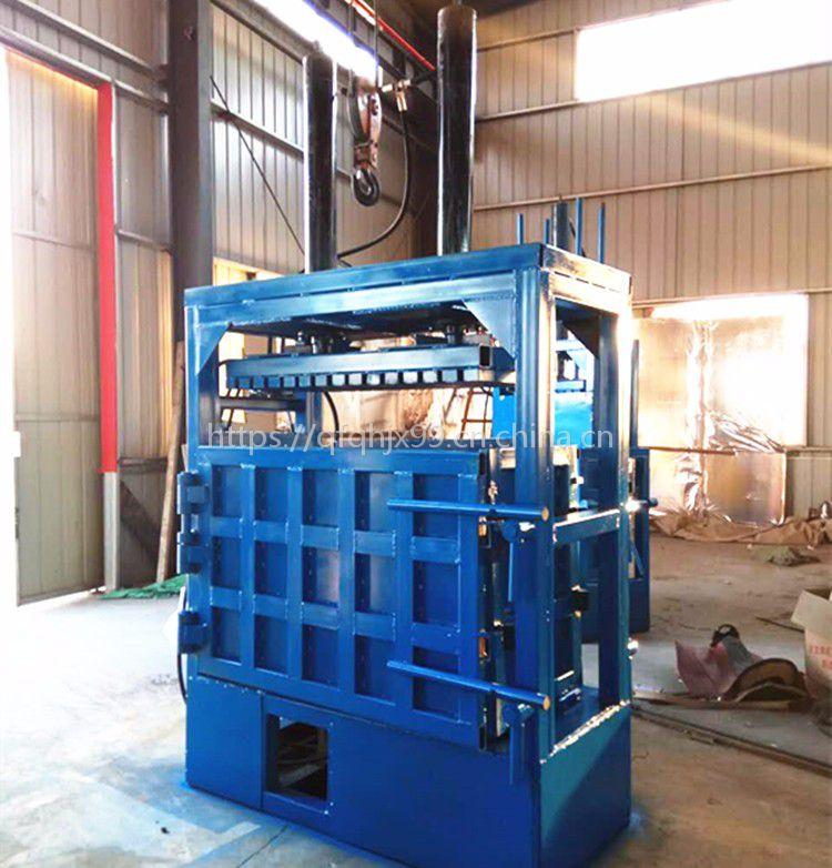 30吨易拉罐压扁机 启航塑胶边角料打包机 塑料袋压缩机