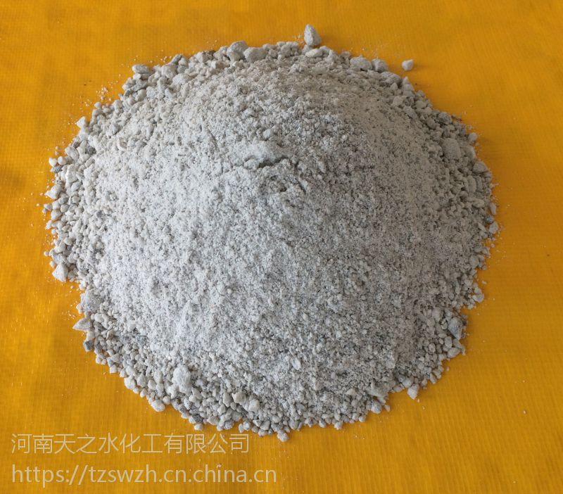 王牌环保高效溶金剂黄金选矿剂(工业级)