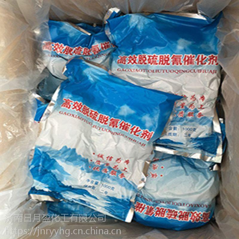 销售山东磺化酞菁钴 脱硫除臭剂 催化剂 钴含量6%