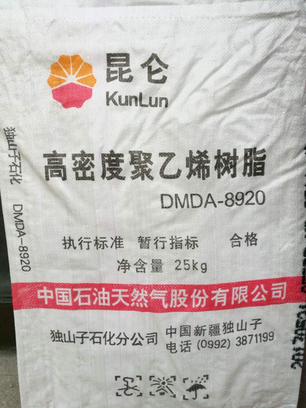 http://himg.china.cn/0/4_23_234772_600_800.jpg