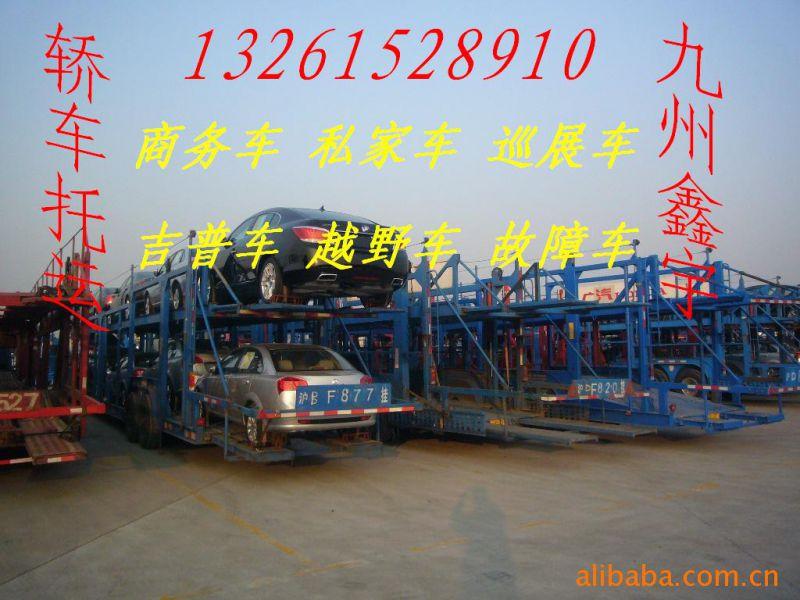http://himg.china.cn/0/4_23_235344_800_600.jpg