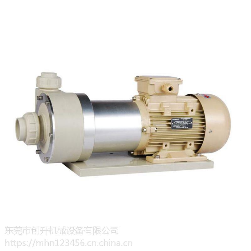 东莞创升磁力泵厂家,占有连续电镀厂商80%的份额
