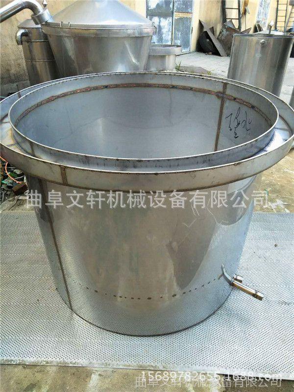 周口破碎机配套设备 定做酒厂用酒糟扬茬机 不锈钢发酵罐