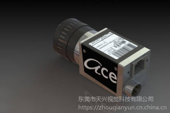 BASLER 巴斯勒 acA1920-150彩色 工业 CCD相机 摄像头USB 3.0接口视觉检测