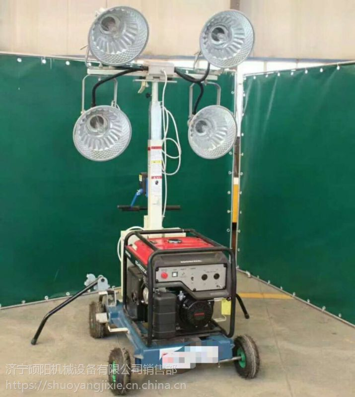 硕阳机械 SY1000升降移动照明金卤灯