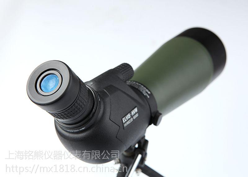 Elvis艾立仕单筒观鸟望远镜HVW-02