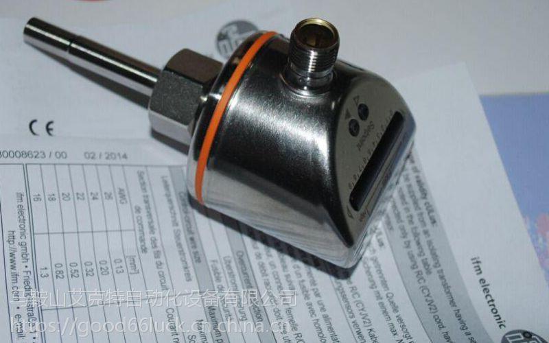 德国 IFM易福门 叉式和角型光电传感器 特殊的性能 可见的激光
