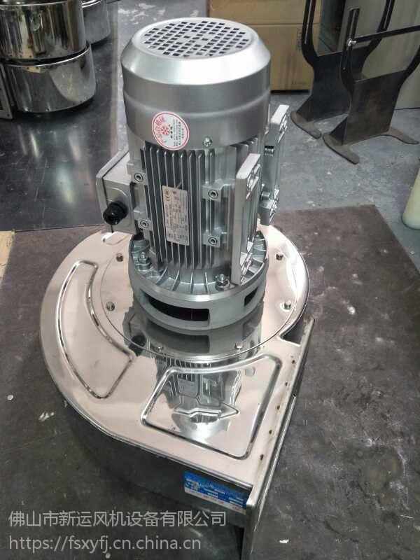 饼干烘干风机 曲奇不锈钢风机 WDF型2.5-2.2KW