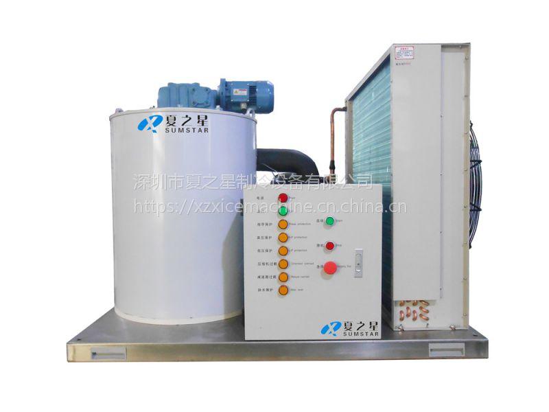 制冷空调设备 1500公斤风冷片冰机   上一个  夏之星片冰机工作原理