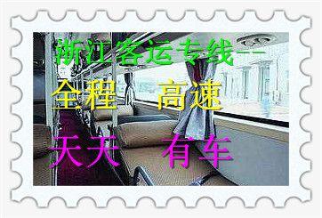 http://himg.china.cn/0/4_240_1042827_362_245.jpg