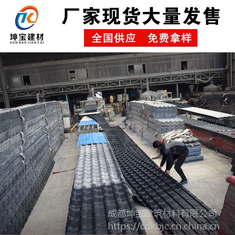 甘肃厂家直销合成树脂琉璃瓦仿古中式屋面瓦隔热耐候防水瓦