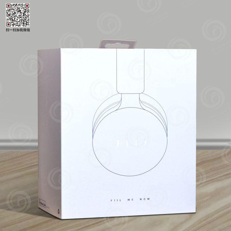 厂家定制双耳耳机包装纸盒 小米 华为蓝牙耳机包装盒设计生产图片