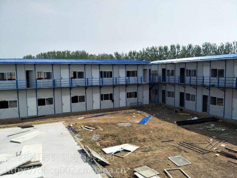 河北邯郸供应可拆装出口k型活动房祈虹彩钢板