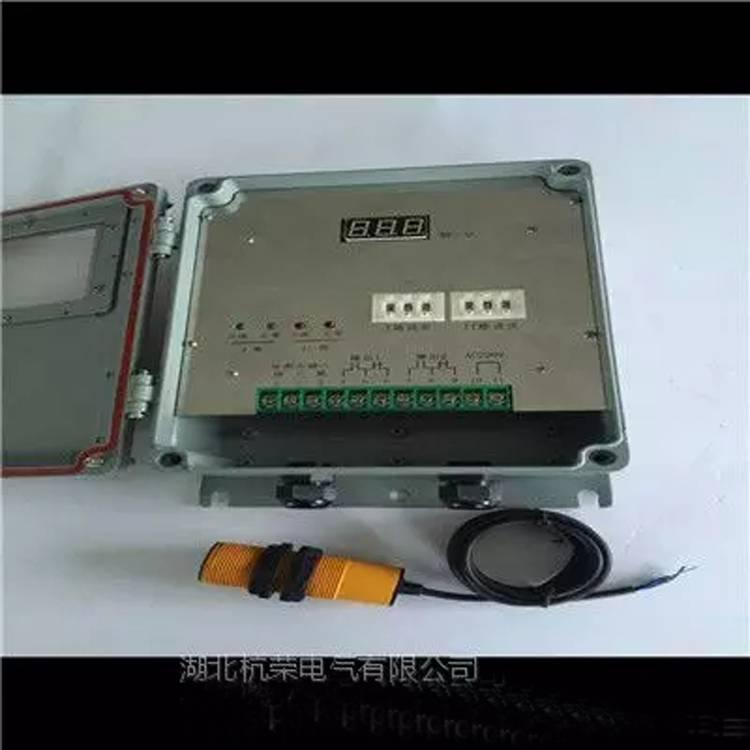 湖北杭荣批发仪器仪表速度检测仪G23025型