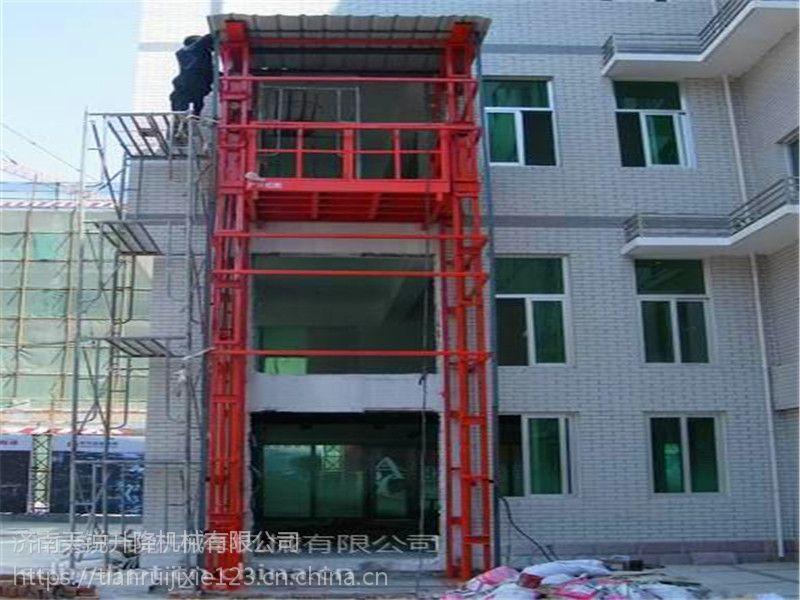 郴州天锐厂家定做导轨固定升降货梯、载重3吨液压式货梯