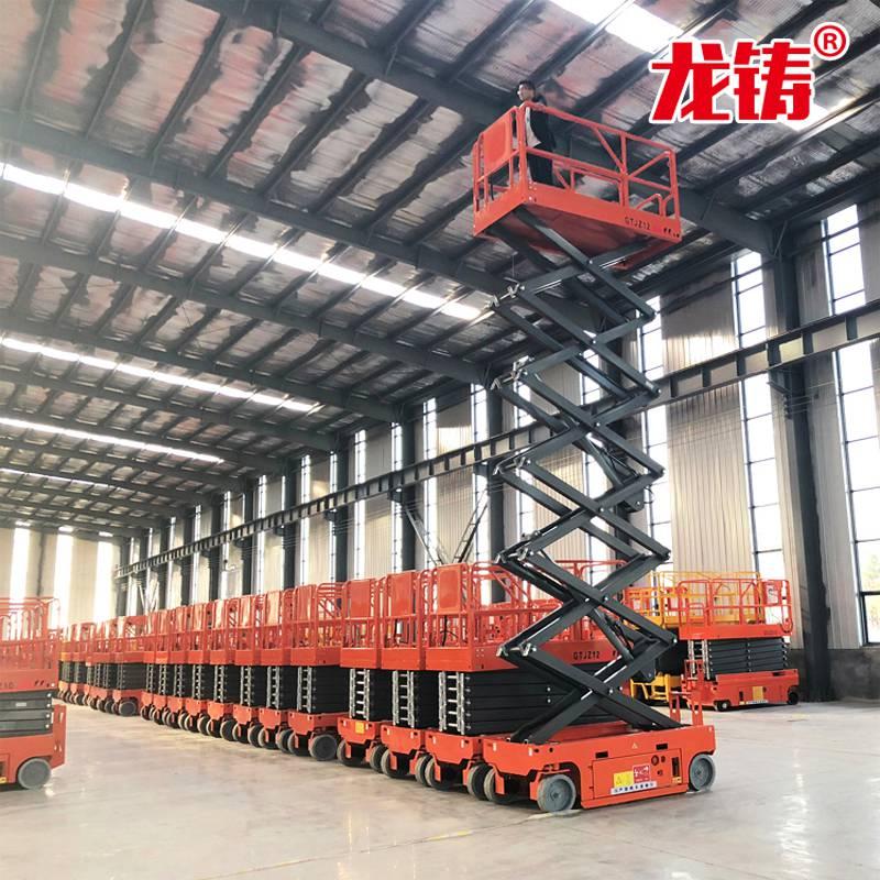 现货供应6米全自行电瓶液压轮驱动升降机 剪叉式垂直升降平台